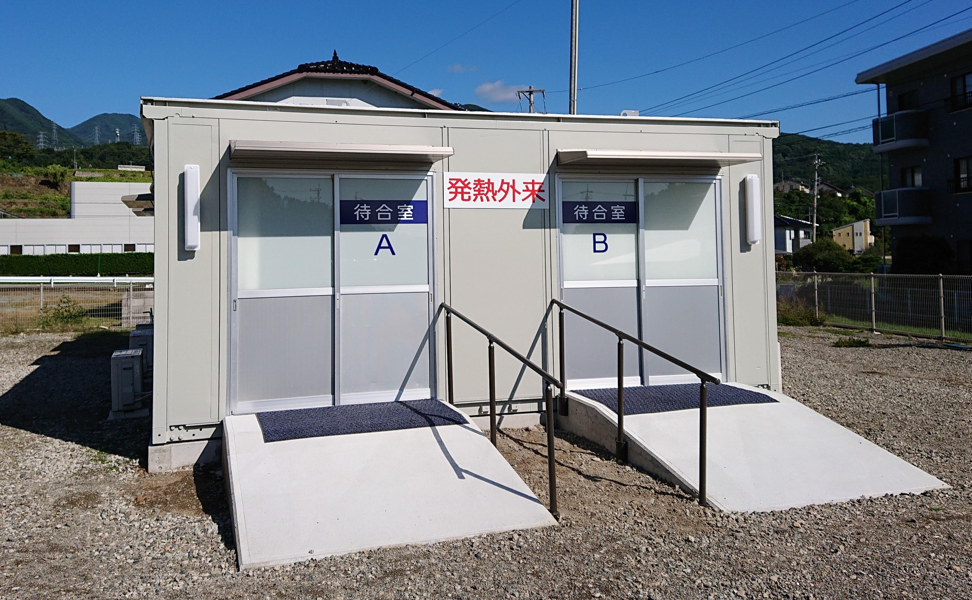 発熱 外来 コロナ 大阪市:新型コロナウイルス感染症について(電話相談含む) (…>健康・医療>感染症・病気に関すること)